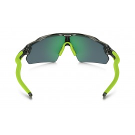 Gafas Oakley RADAR EV PITCH